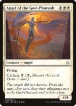 Angel of the God Pharaoh