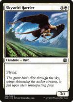 Skyswirl Harrier
